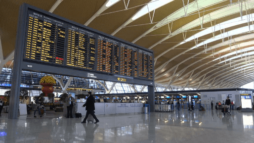 Airport -PVG- Airline Relocations